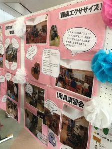 3/28 (水) 阿賀野市で開催された認知症研修に行ってきました(*^^)v