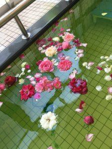 薔薇湯(o^^o)