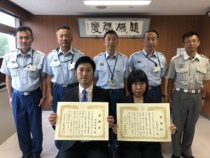 【にいがた救命サポーター制度】新潟市消防局様から感謝状をいただきました!