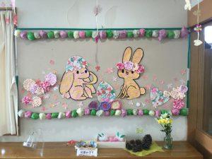 4月の壁面飾りは・・・