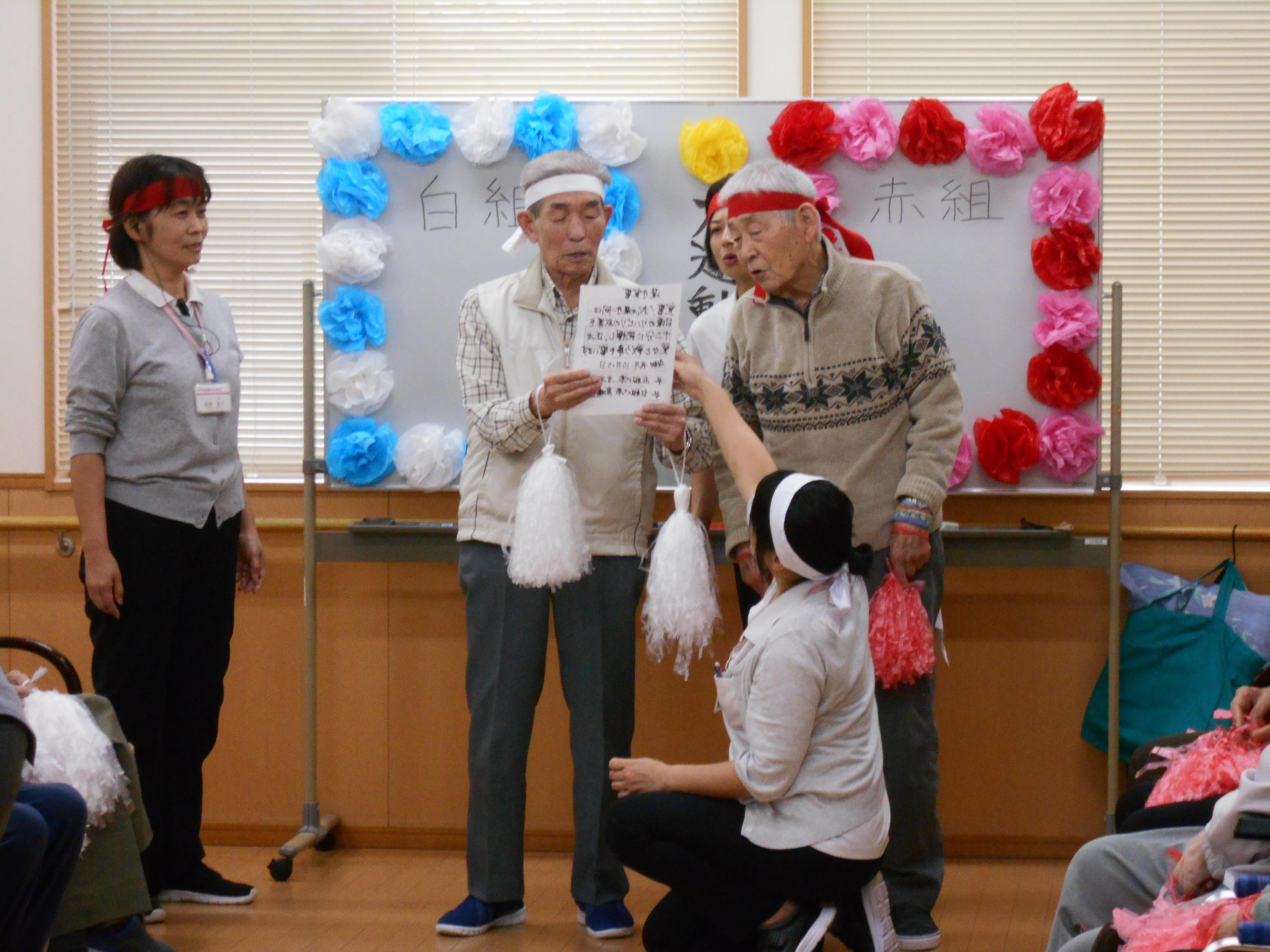 ✨松浜✨🍂秋の大運動会🍄🍄
