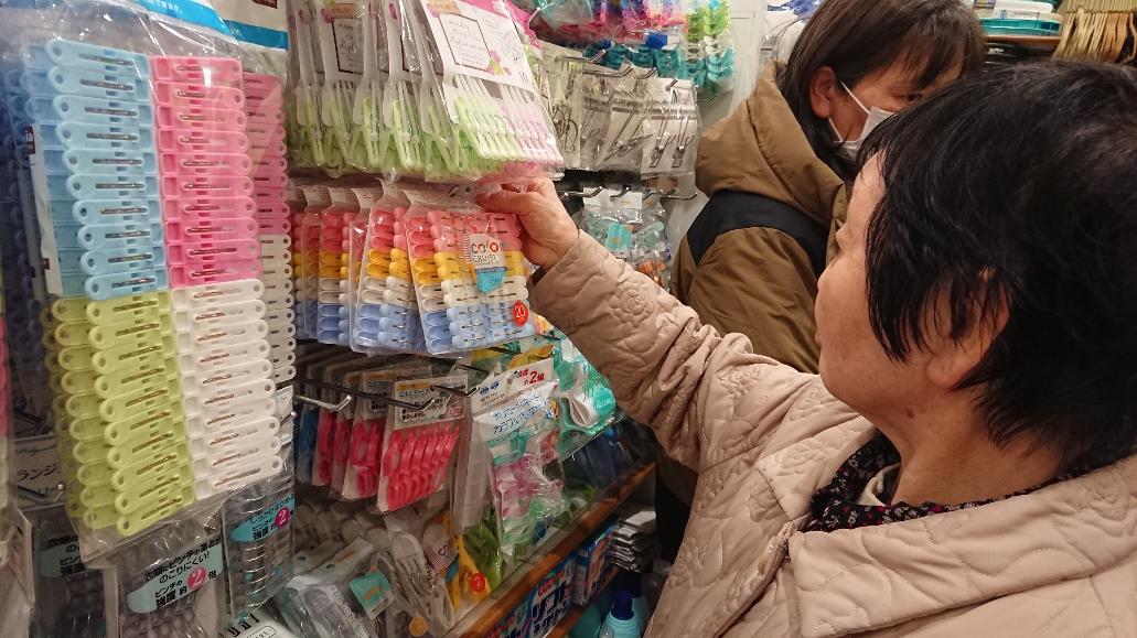 女性は買い物がお好き。