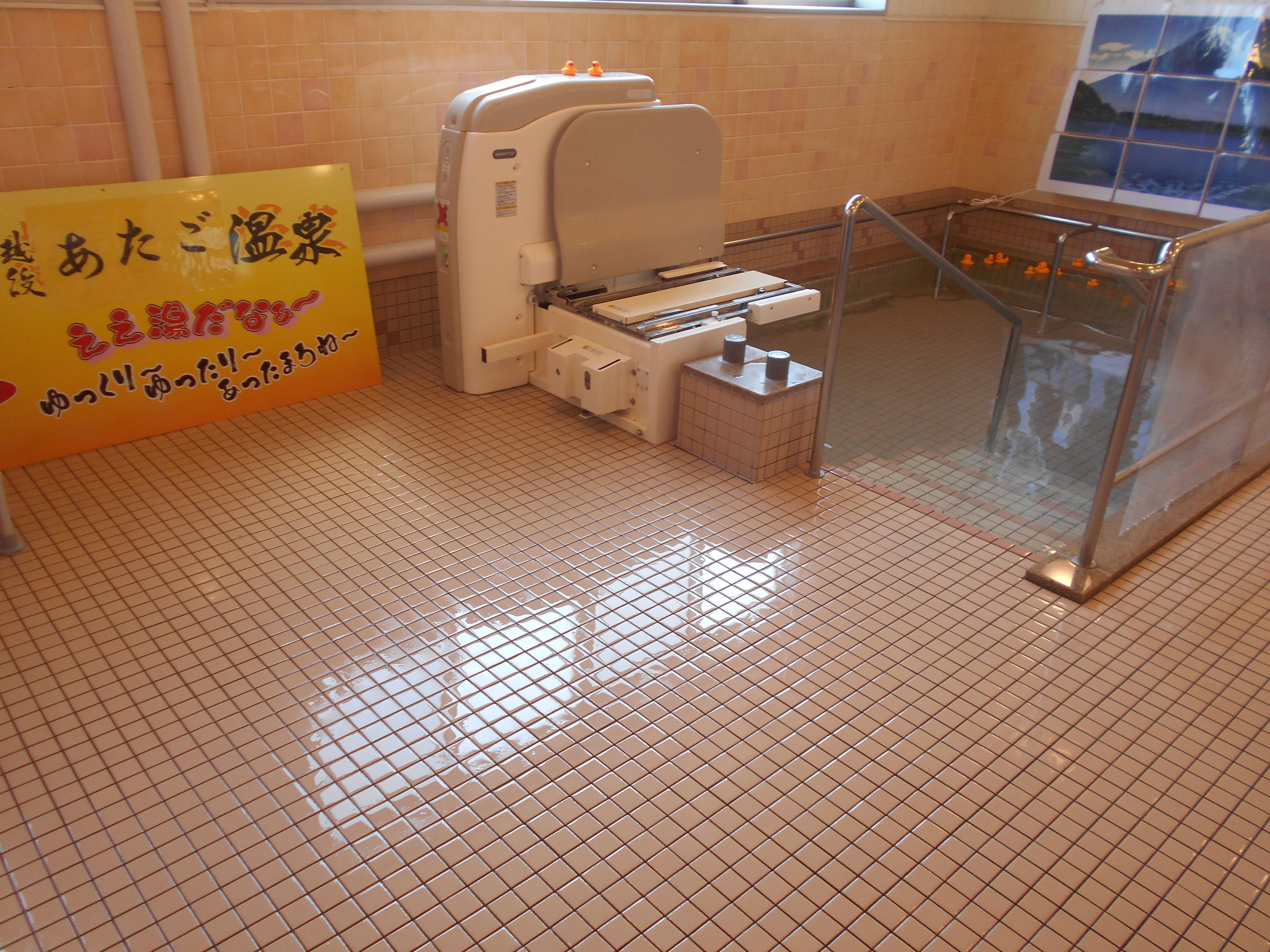 毎月26日は、【風呂の日♨】(*^-^*)‼