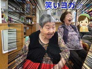 笑いヨガ(*'▽')