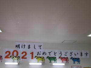 ❁新年あけましておめでとうございます❁